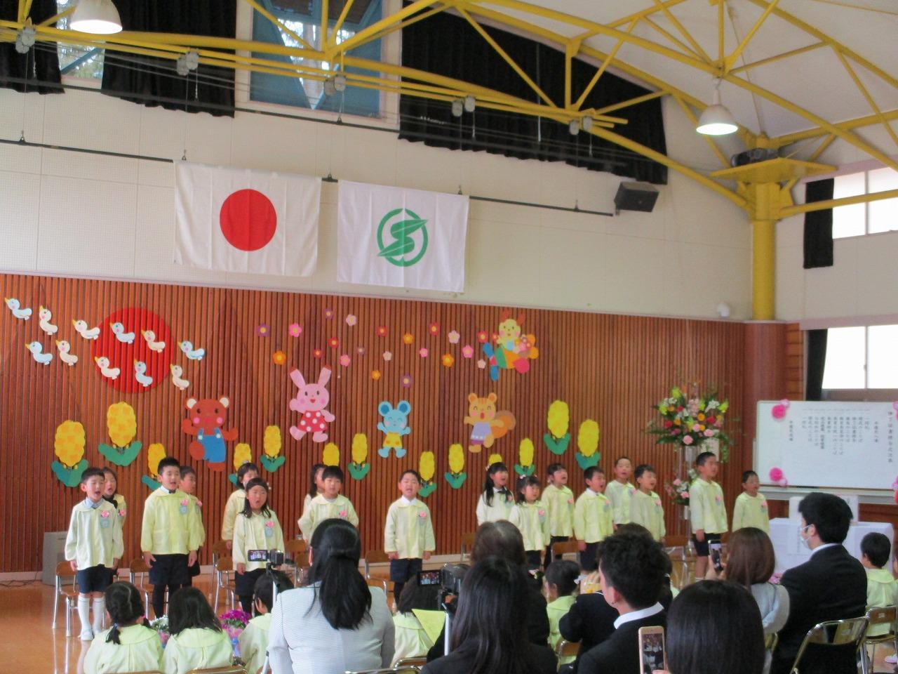 幼稚園 卒園