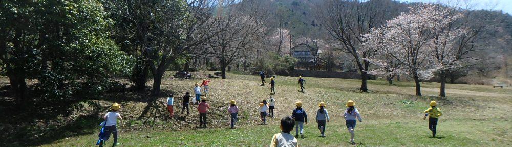 丹波篠山市立 今田小学校・幼稚園