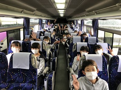 バスでしゅっぱつ